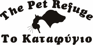 The pet refuge