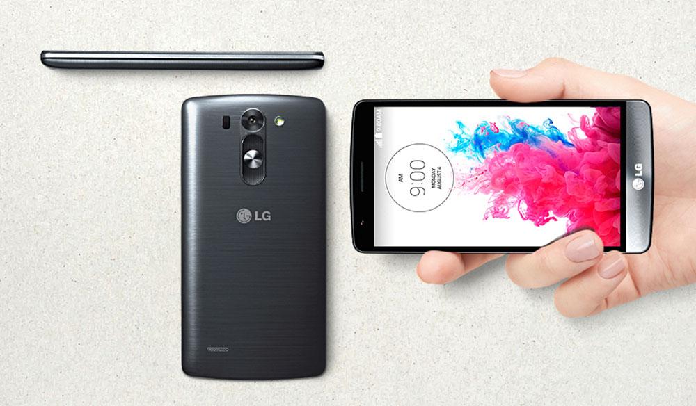 LG G3 Beat: Fiyat Performans Akıllı Telefonu ve Özellikleri