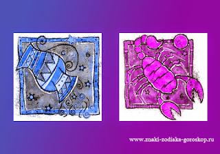Мужчина Водолей женщина Скорпион совместимость - http://www.znaki-zodiaka-goroskop.ru/
