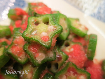 Japanese-Food-Restaurant-Johor-Bahru