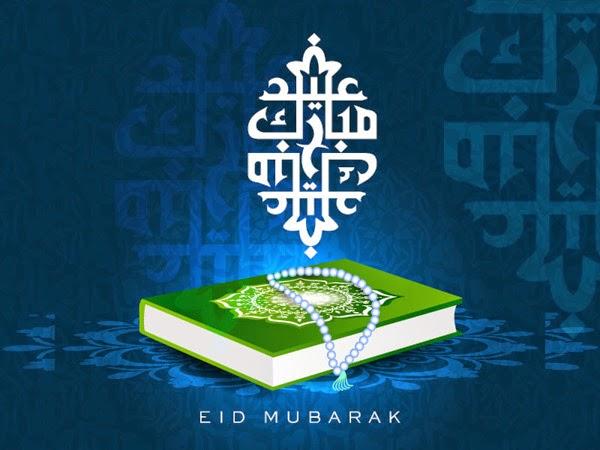 Kumpulan Wallpaper Selamat Hari Raya Idul Fitri 2014 1435h Qur'an