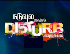 Naduvula Konjam Disturb Pannuvom 30-08-2015 – Vijay tv funny game Show 30-08-15 Episode 94