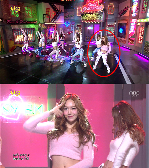 Jessica Mistake Music Core
