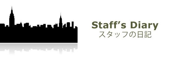 Staff's Diary
