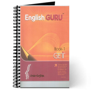English Guru Book-1 Get Free Download