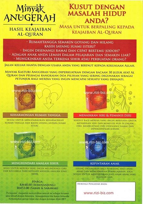 http://3.bp.blogspot.com/-L7zJot_e5gQ/TmryTyDHllI/AAAAAAAAAZU/8hq6DLII0ts/s1600/poster-minyak-anugerah2.jpg