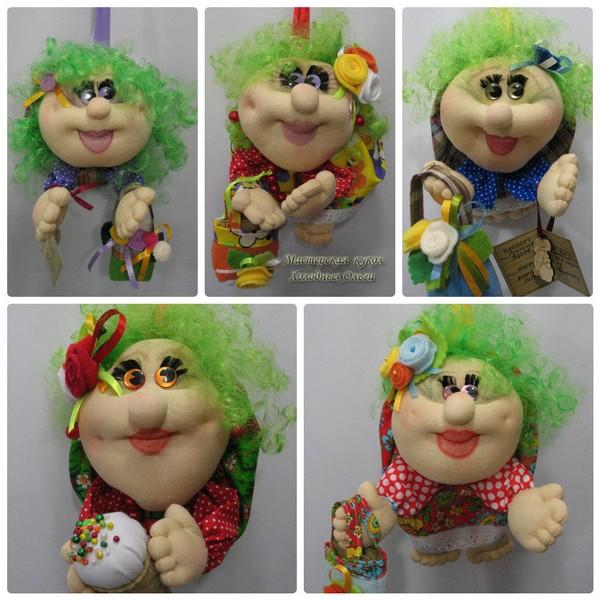Куклы Зеленые 1