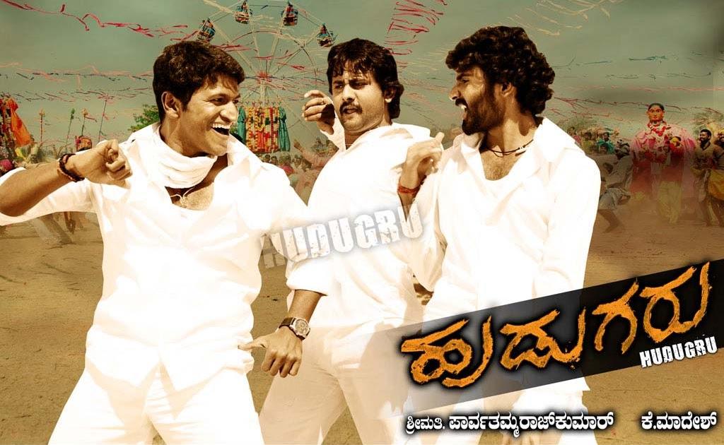 nagamandala kannada film mp3 song free