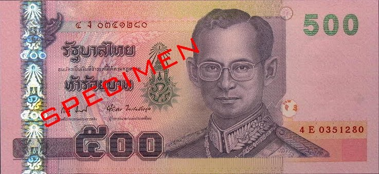 Thai Banknote 500Baht P107 with new signature variety sig 82