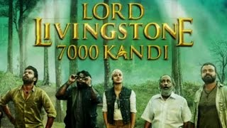 Lord Livingstone 7000 Kandi – Theatrical Trailer