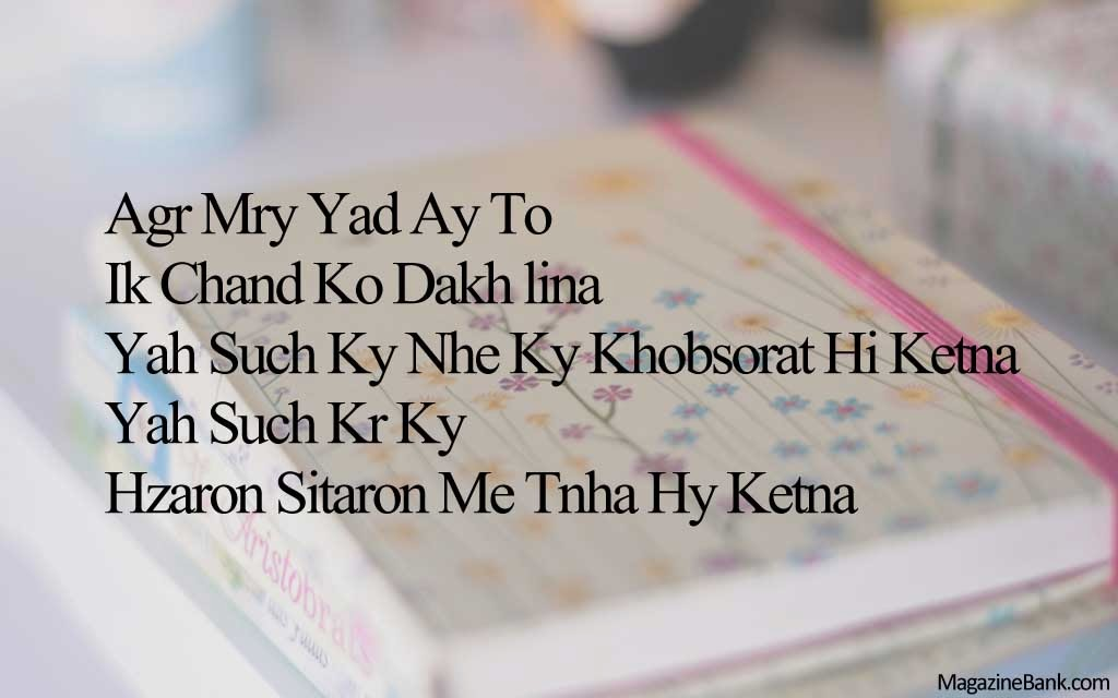 Best Love Quotes In Hindi Wallpapers : Sad Love Wallpapers With Quotes In Hindi quotes.lol-rofl.com