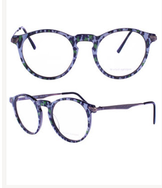 Buying Leopard Print Glasses