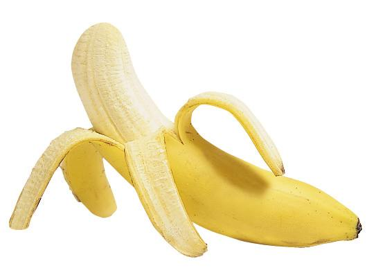 vitamin of banana,benefit of banana