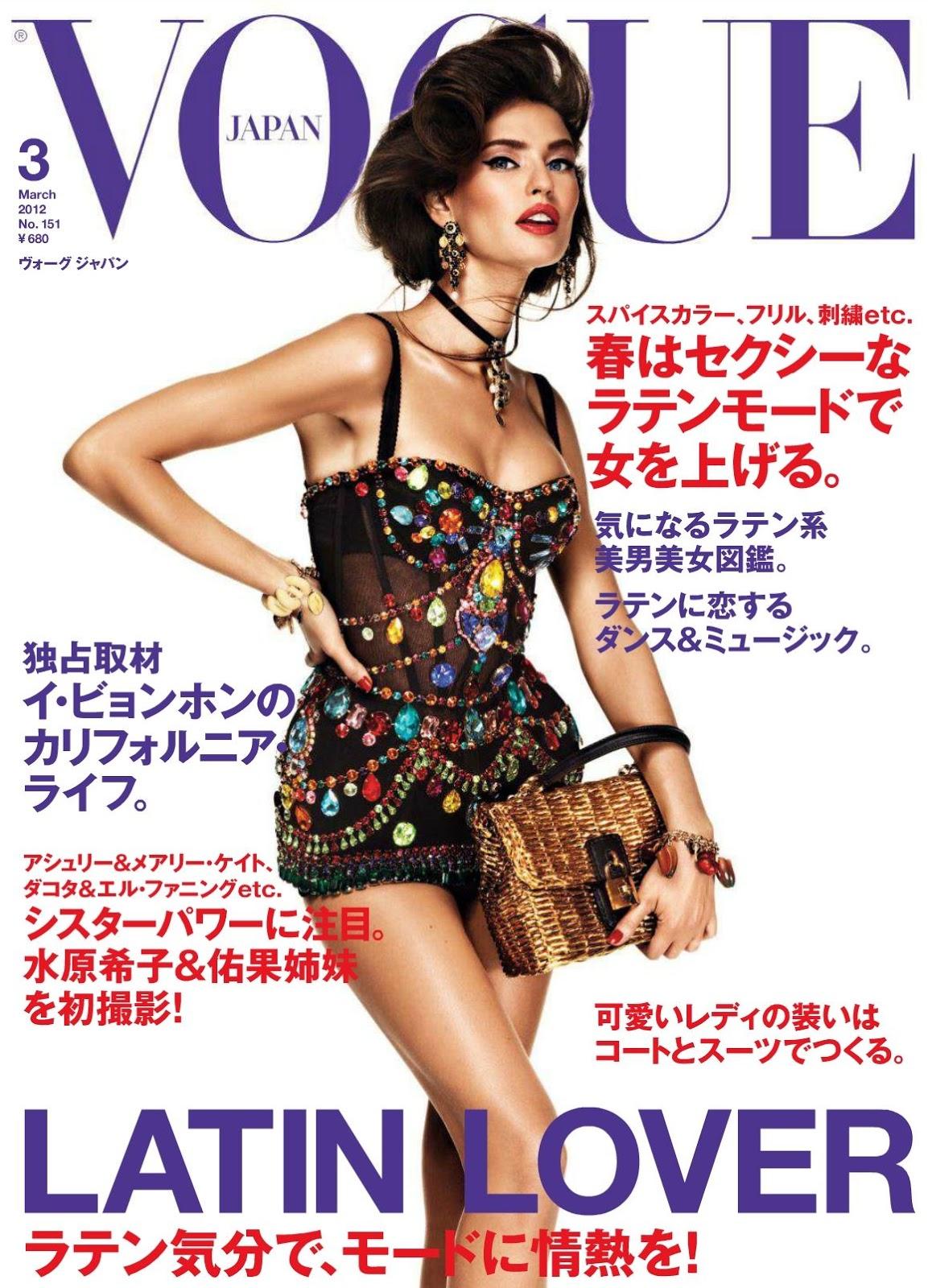 http://3.bp.blogspot.com/-L8Vze4xoXTc/USGCNF7e8YI/AAAAAAAAL4g/Xx0h-Ej6u4M/s1600/bianca-balti-vogue-japan-march-2012-01.jpg