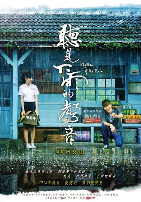 rhythm of the rain movie