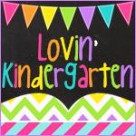 Lovin Kindergarten