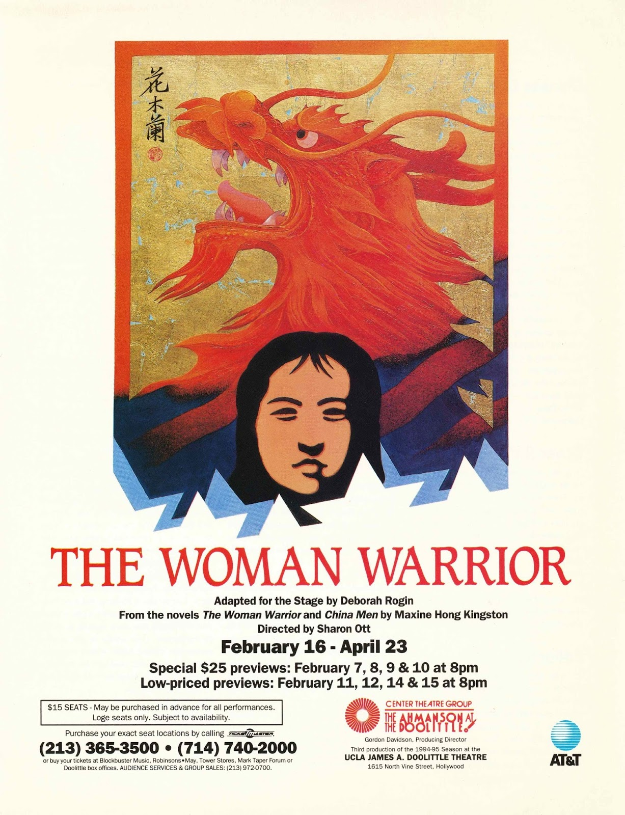 the woman warrior by maxine hong kingston How closely they guarded their lives, those chinese-americans pressing the clothes, so that we were never able to focus on them or comprehend their outlook.