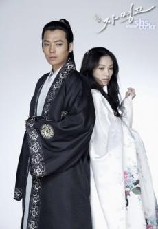 Công Chúa Ja Myung Go || Princess Ja Myung Go