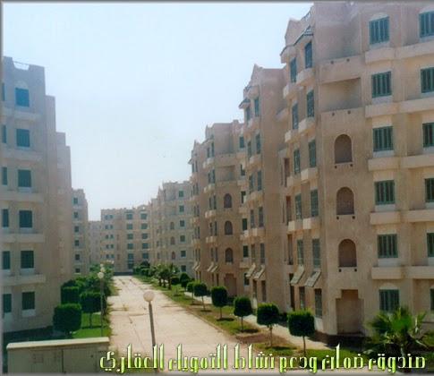 شروط حجز شقة من وزارة الاسكان مشروع المليون وحده