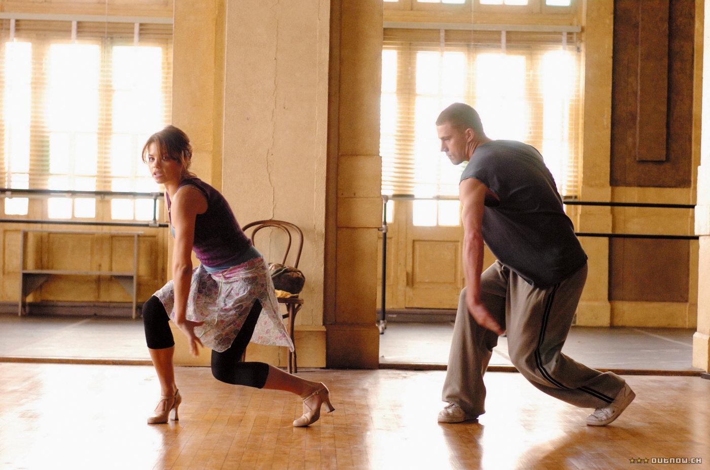 Танцы на публике 16 фотография
