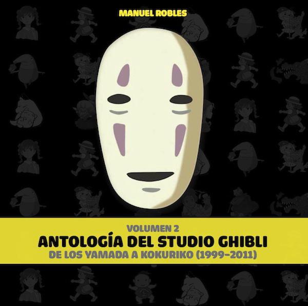 Antología del Studio Ghibli: Volumen 2 (1999-2011)