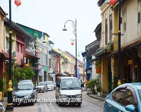 Kuala Trengganu Chinatown