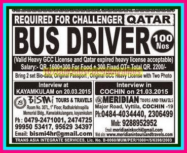 school bus driver jobs in qatar