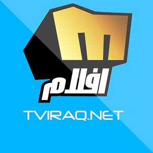 قناة ميلودي افلام بث مباشر Melody Aflam TV HD LIVE