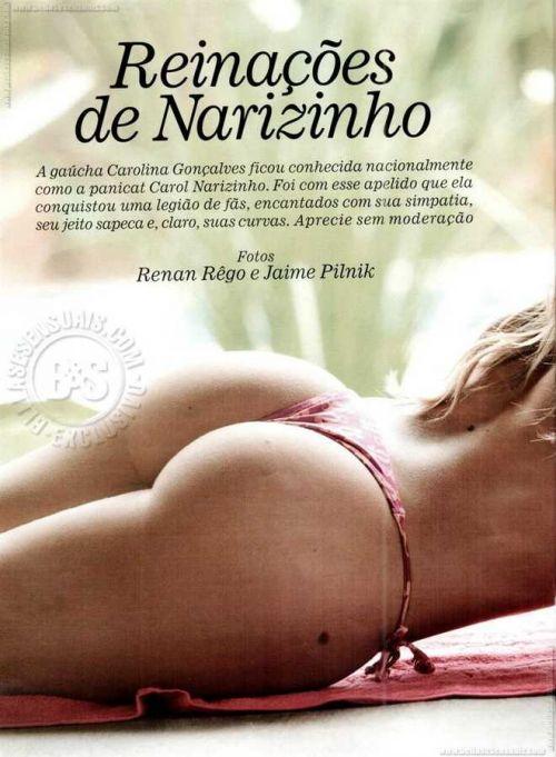 Carol Narizinho do Pânico