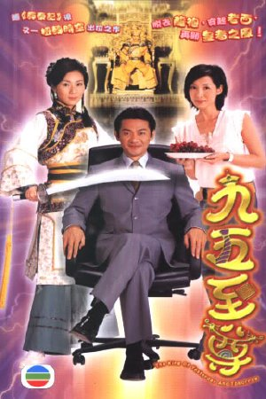 Quá Khứ Và Hiện Tại - The King Of Yesterday And Tomorrow (2003) - FFVN - (20/20)