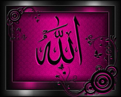 [Resim: Allah-Yazili-islami-resim-160620142234-V1Pink.png]