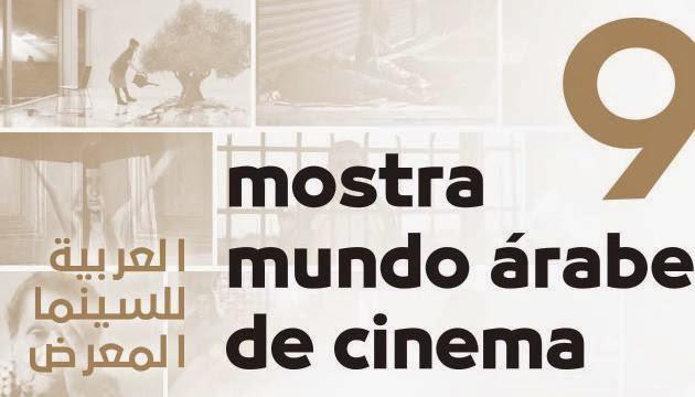 MOSTRA MUNDO ÁRABE DE CINEMA