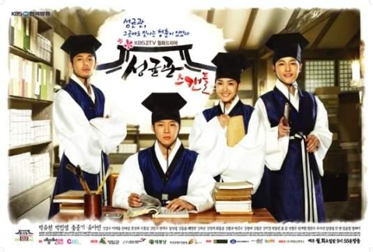 Sinopsis Sungkyunkwan Scandal Drama Korea