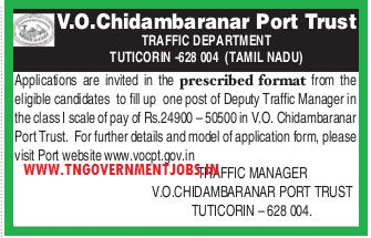 Applications are invited for Dy Traffic Manager vacancy in VOC Port Trust Thuthukudi