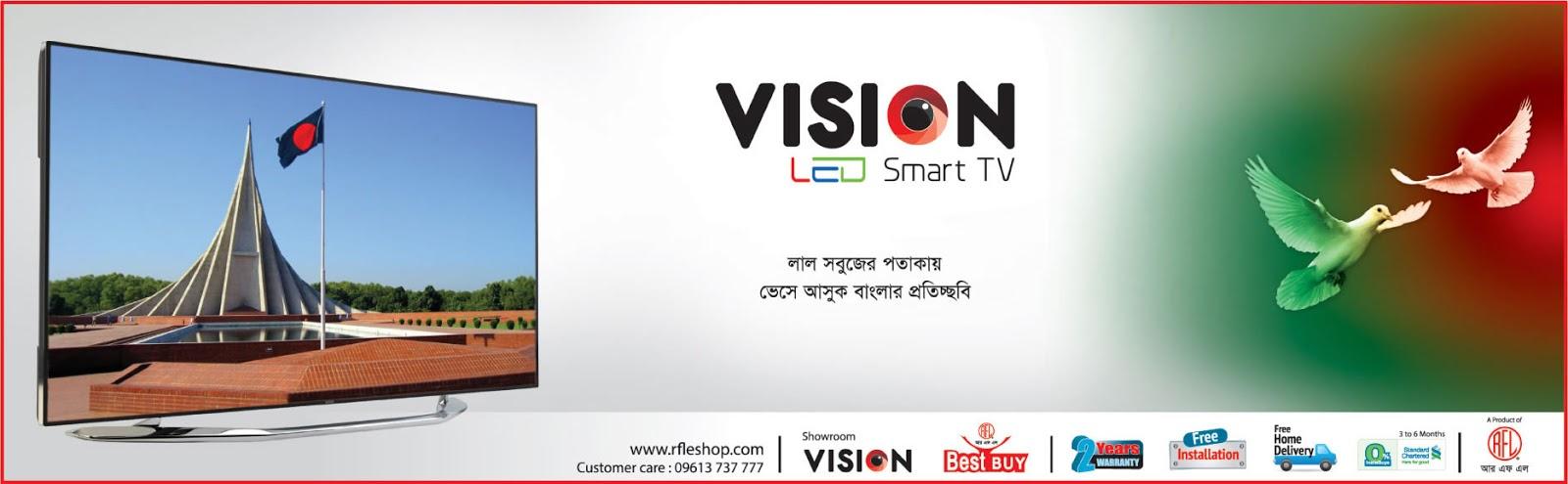 vision led tv