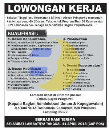 Lowongan Kerja STIKes Aisyah Pringsewu Lampung, Selasa 17 Maret 2015