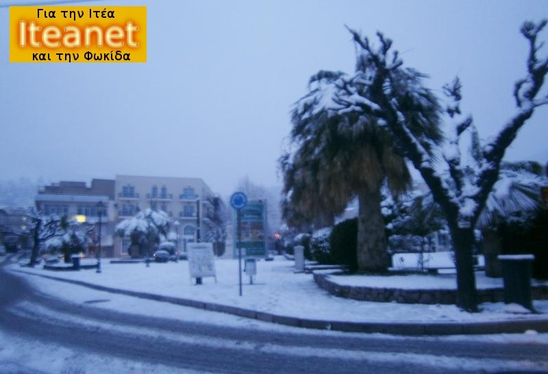 Η άμφισσα χιονισμένη αθήνα 2 2 2012 ώρα 08