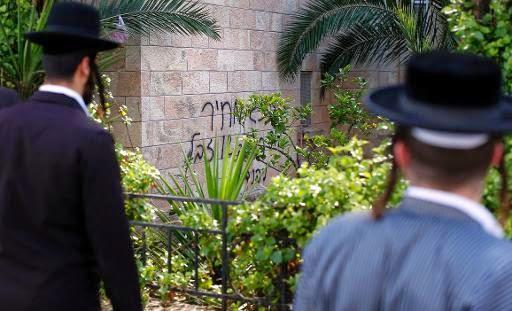 Graffiti Yesus Anak Haram di gereja di Israel