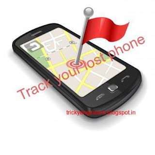 http://www.xceltrait.com/?url= find your lost phone by tricky engineers