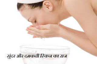 कील मुहासों के लिए उपचार, झुरियों को दूर करने के उपाय, jhurri treatment, keel muhase ka ilaj,