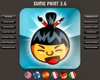 http://www.sumopaint.com/www/