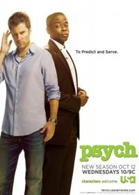 Download   Psych   S07E09 [07x09]   Juliet Wears the Pantsuit RMVB + AVI Legendado + Torrent Baixar Grátis