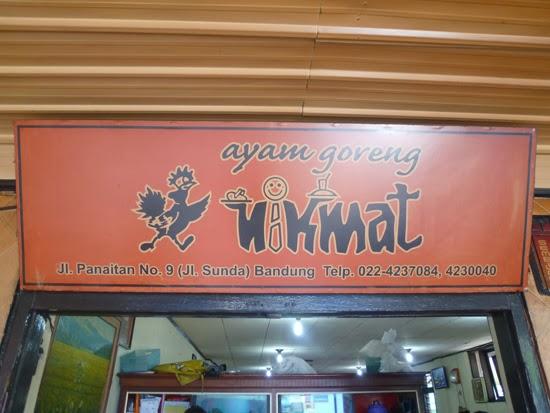 Restaurante Nikmat, pollo frito