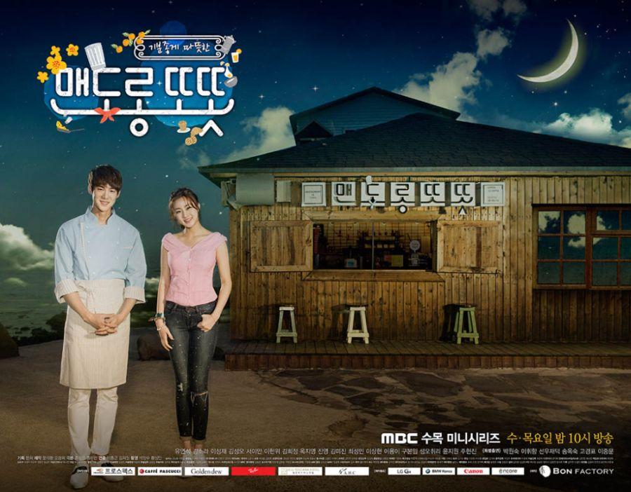 Cuộc Sống Như Mơ- Warm and Cozy MBC 2015