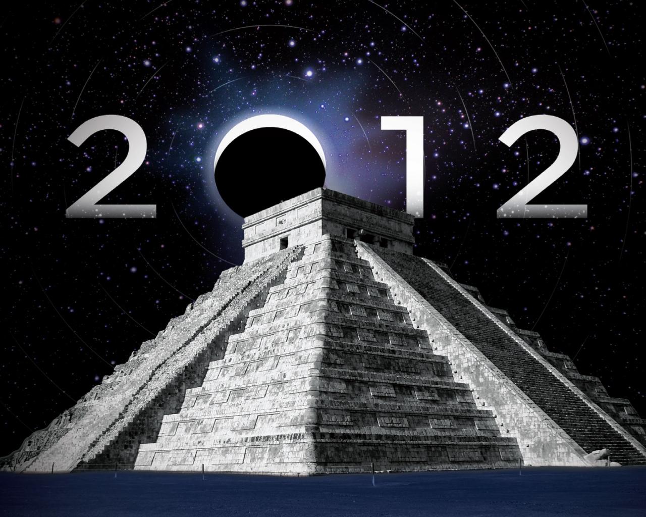 2012 картинки: