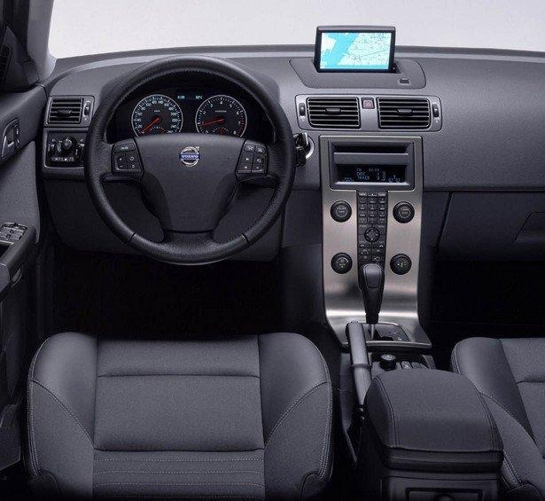 Volvo Pricing: Review, Interior, Exterior, Price
