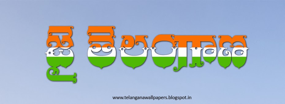Telangana Photos, Telangana Pictures, Images, Wallpapers, Pics HD