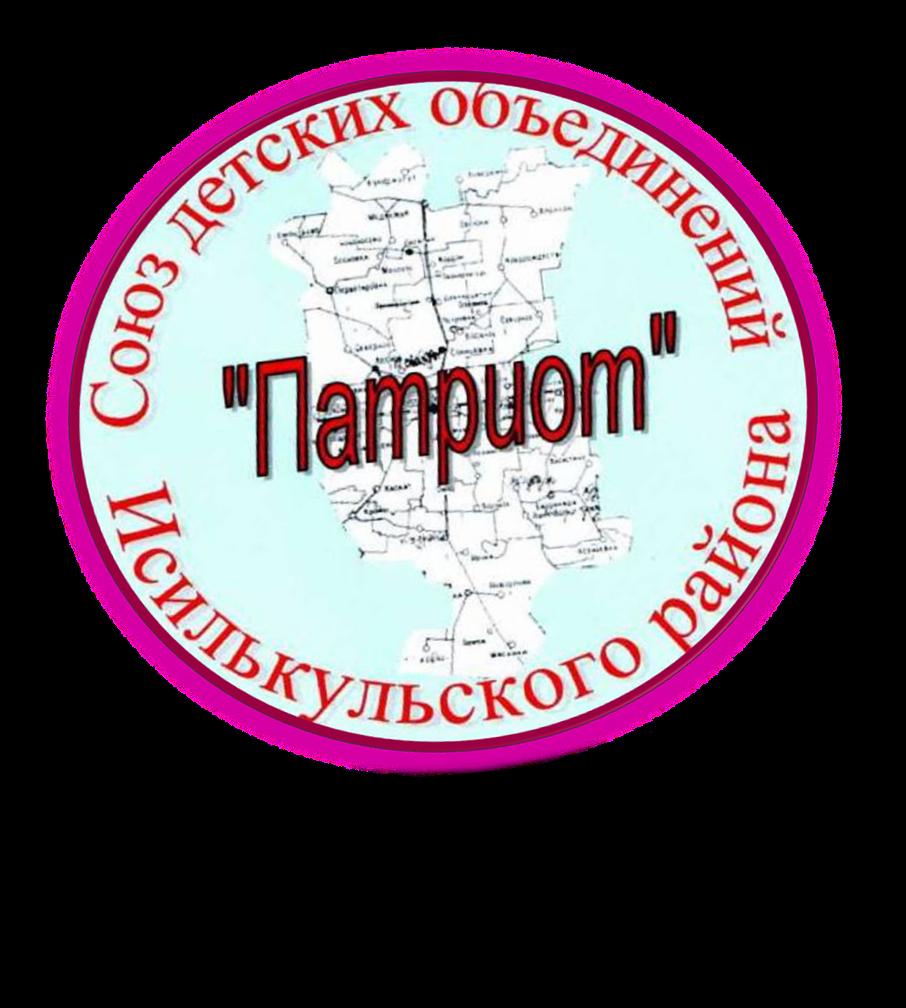 """Союз детских объединений """"Патриот"""""""