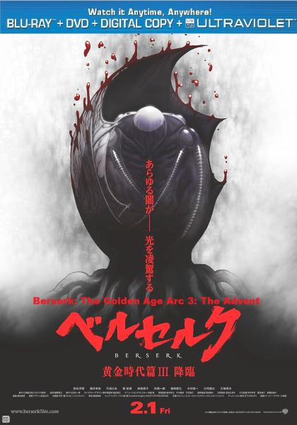 Berserk +The+Golden+Age+Arc+3 +The+Advent+(2013+hnmovies