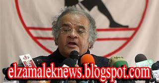 ممدوح عباس رئيس نادي الزمالك